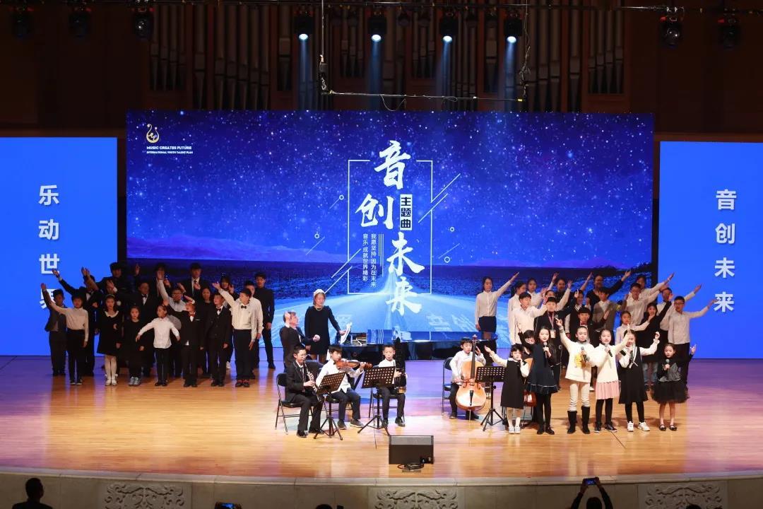 """(中文) 【清华附中】稻香湖学校""""音乐·夏令营""""来啦!7-17岁最后报名!!!"""